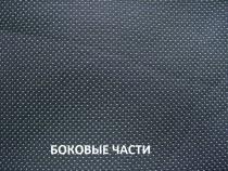Prestige Авточехлы Mercedes-Benz Sprinter 1995-2006 1+2