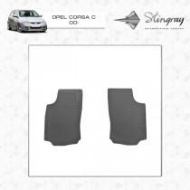 Stingray Коврики резиновые Opel Corsa C 00- передние