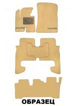 Beltex Premium коврики текстильные Chevrolet Captiva 2011- 7 МЕСТ