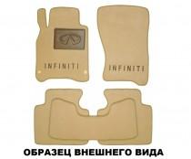 Beltex Premium коврики текстильные Infiniti G35 sedan
