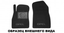 Beltex Premium коврики текстильные Opel Vivaro 1+1