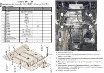 Кольчуга Защита двигателя Mercedes-Benz V-Class (W447) 2014-