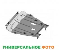 Кольчуга Защита двигателя Mercedes-Benz S-Klass W126 1979-1991
