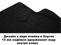Stingray Коврики резиновые Toyota Hilux 2005-2014 передние