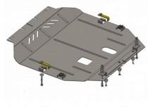 Кольчуга Защита двигателя BYD G6