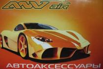 ANV air Дефлекторы окон Fiat Albea 2007-2012