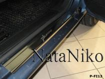 Накладки на пороги FIAT GRANDE PUNTO 5D/PUNTO EVO 5D 2005-2009- NataNiko