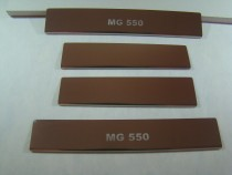 NataNiko Накладки на пороги MG 550 2012-
