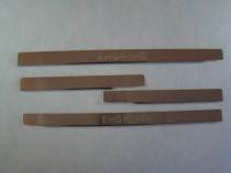 Накладки на пороги стальные GEELY EMGRAND 7 2012-