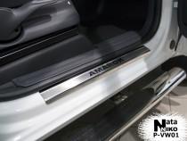 NataNiko Накладки на пороги VW AMAROK 2010-