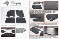 Stingray Коврики резиновые Chevrolet Lacetti 04-/Daewoo Gentra 13- передние