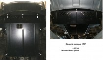 Кольчуга Защита двигателя Mercedes-Benz Sprinter 2006-2013, 4х4