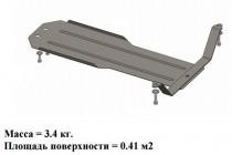 Кольчуга Защита МКПП Subaru Impreza 00-07/Forester 97-08