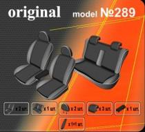Оригинальные чехлы Audi A4 (B6)  EMC
