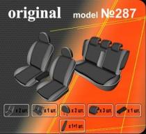 Оригинальные чехлы Audi A4 (B7) универсал  EMC