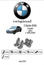 Оригинальные чехлы BMW 3 series (E46) деленный диван EMC