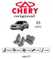 Оригинальные чехлы Chery E5 2011- EMC