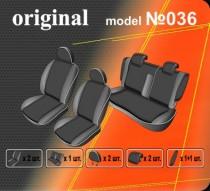 Оригинальные чехлы Chevrolet Epica EMC