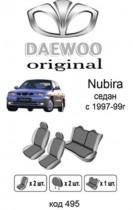 Оригинальные чехлы Daewoo Nubira 1997-1999 EMC