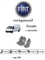Оригинальные чехлы Fiat Ducato 1993-2006 1+2 EMC