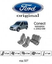 Оригинальные чехлы Ford Сonnect 2002-2009  EMC