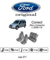 Оригинальные чехлы Ford Сonnect 2009-2013 без столиков EMC