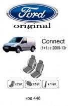 Оригинальные чехлы Ford Сonnect 2009-2013 1+1 EMC