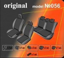 Оригинальные чехлы Ford Focus 2004-2010 SD EMC