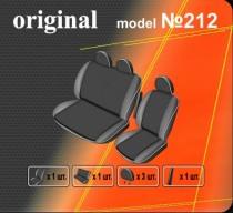Оригинальные чехлы Ford Transit 2006-2013 1+2 EMC