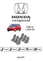 Оригинальные чехлы Honda FR-V 2004-2009 EMC