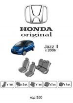 Оригинальные чехлы Honda Jazz II 2008- EMC