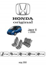 EMC Оригинальные чехлы Honda Jazz II 2008-