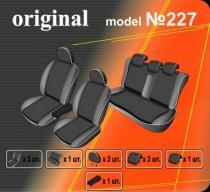 Оригинальные чехлы Hyundai ix35 2010- EMC