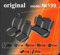 EMC Оригинальные чехлы Hyundai Sonata YF 2010-
