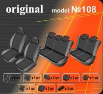 Оригинальные чехлы Kia Carens 2006-2012  7 мест EMC