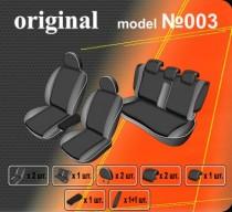 Оригинальные чехлы Kia Cerato 2005-2009 EMC