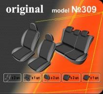 Оригинальные чехлы Kia Picanto 2011- EMC
