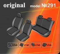 Оригинальные чехлы Kia Rio 2011- SD задняя спинка деленная  EMC