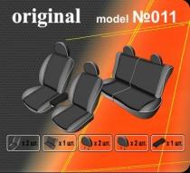 Оригинальные чехлы ВАЗ 2111/2112 EMC