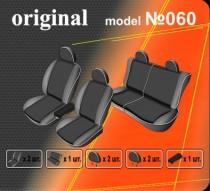Оригинальные чехлы Lada Приора 2172 HB EMC