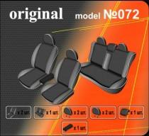 Оригинальные чехлы Mazda 3 2003-2009 EMC