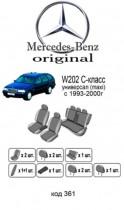 EMC Оригинальные чехлы Mercedes C-Class (W202) UN maxi