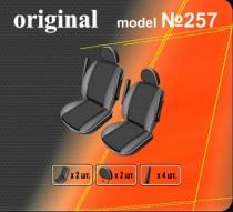 Оригинальные чехлы Mercedes Vito 2003- 1+1 EMC
