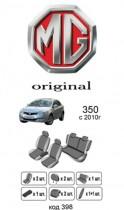 EMC Оригинальные чехлы MG 350