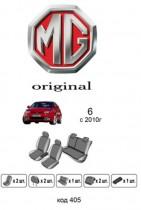 Оригинальные чехлы MG 6 EMC