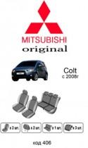 Оригинальные чехлы Mitsubishi Colt 2008- EMC