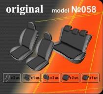 Оригинальные чехлы Nissan Almera Classic standart EMC