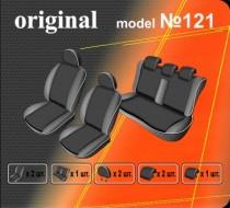 Оригинальные чехлы Nissan Almera Classic maxi EMC