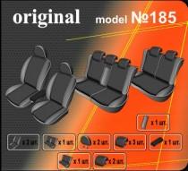 Оригинальные чехлы Nissan Qashqai 2009-2014 7 мест EMC