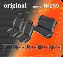 Оригинальные чехлы Nissan Juke EMC
